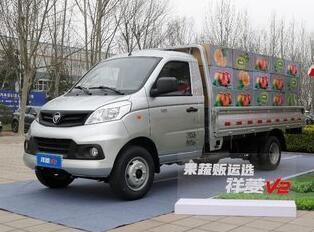 福田祥菱V2上市 动力达122马力  3.3米分体式独立货箱